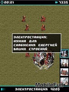 Red Alert 2: Command & Conquer (Красная тревога 2)