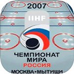 Hockey World Cha…
